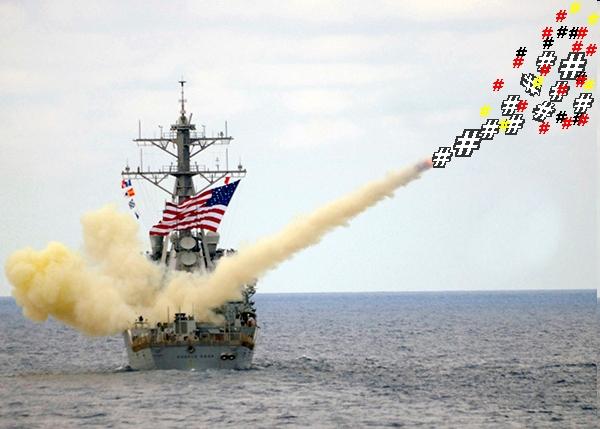 battleship-hashtag